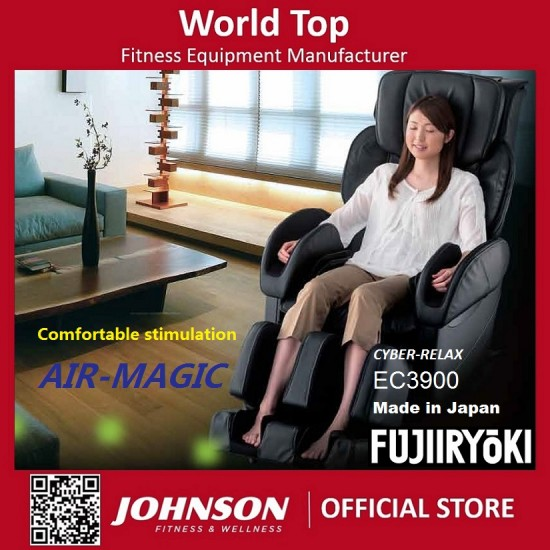 FUJIIRYOKI Massage chair EC-3900 (Made in Japan)