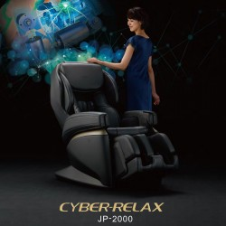 FUJIIRYOKI Massage chair JP-2000 (Made in Japan)